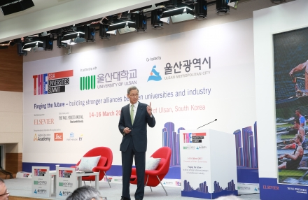 THE Asia Universities Summit 기조강연